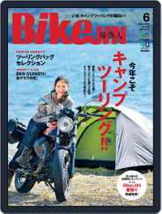 Bikejin/培倶人 バイクジン (Digital) Subscription May 2nd, 2014 Issue