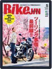 Bikejin/培倶人 バイクジン (Digital) Subscription April 7th, 2014 Issue