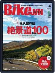 Bikejin/培倶人 バイクジン (Digital) Subscription March 9th, 2014 Issue
