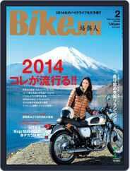 Bikejin/培倶人 バイクジン (Digital) Subscription January 6th, 2014 Issue
