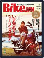 Bikejin/培倶人 バイクジン (Digital) Subscription December 9th, 2013 Issue