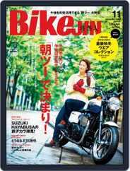 Bikejin/培倶人 バイクジン (Digital) Subscription October 7th, 2013 Issue