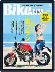 Bikejin/培倶人 バイクジン (Digital) Subscription August 14th, 2013 Issue