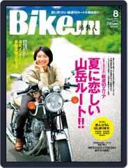 Bikejin/培倶人 バイクジン (Digital) Subscription July 10th, 2013 Issue