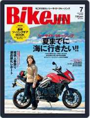 Bikejin/培倶人 バイクジン (Digital) Subscription June 12th, 2013 Issue
