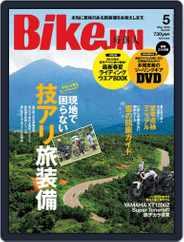 Bikejin/培倶人 バイクジン (Digital) Subscription April 4th, 2013 Issue