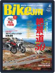 Bikejin/培倶人 バイクジン (Digital) Subscription March 10th, 2013 Issue