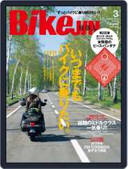 Bikejin/培倶人 バイクジン (Digital) Subscription February 7th, 2013 Issue