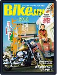 Bikejin/培倶人 バイクジン (Digital) Subscription January 15th, 2013 Issue