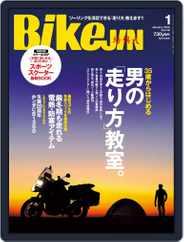 Bikejin/培倶人 バイクジン (Digital) Subscription December 11th, 2012 Issue