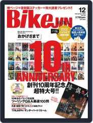 Bikejin/培倶人 バイクジン (Digital) Subscription November 7th, 2012 Issue