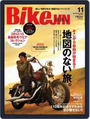 Bikejin/培倶人 バイクジン (Digital) Subscription October 9th, 2012 Issue