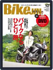 Bikejin/培倶人 バイクジン (Digital) Subscription September 16th, 2012 Issue