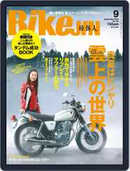 Bikejin/培倶人 バイクジン (Digital) Subscription September 1st, 2012 Issue