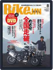 Bikejin/培倶人 バイクジン (Digital) Subscription August 3rd, 2012 Issue