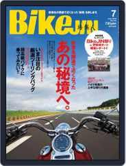 Bikejin/培倶人 バイクジン (Digital) Subscription June 20th, 2012 Issue