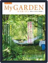 My Garden マイガーデン (Digital) Subscription September 17th, 2019 Issue