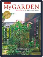 My Garden マイガーデン (Digital) Subscription March 17th, 2019 Issue