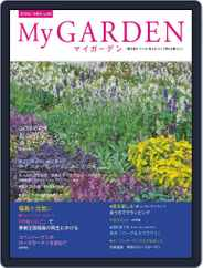 My Garden マイガーデン (Digital) Subscription December 16th, 2018 Issue