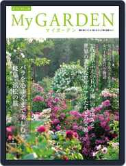 My Garden マイガーデン (Digital) Subscription September 17th, 2017 Issue