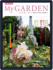 My Garden マイガーデン (Digital) Subscription September 23rd, 2016 Issue