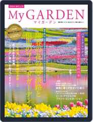 My Garden マイガーデン (Digital) Subscription March 16th, 2015 Issue