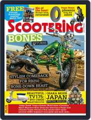 Scootering (Digital) Subscription March 1st, 2017 Issue