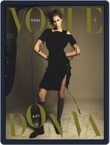 Vogue Italia (Digital) May 1st, 2020 Issue Cover
