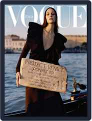 Vogue Italia (Digital) Subscription February 1st, 2020 Issue