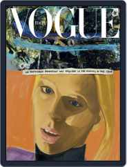 Vogue Italia (Digital) Subscription January 1st, 2020 Issue