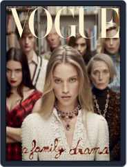 Vogue Italia (Digital) Subscription December 1st, 2019 Issue