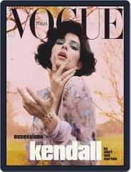 Vogue Italia (Digital) Subscription February 1st, 2019 Issue