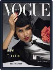Vogue Italia (Digital) Subscription December 1st, 2018 Issue