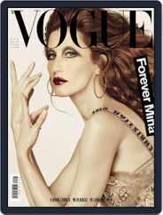 Vogue Italia (Digital) Subscription October 1st, 2018 Issue