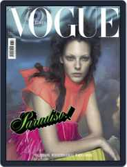 Vogue Italia (Digital) Subscription September 1st, 2018 Issue