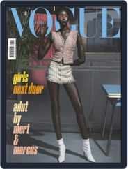 Vogue Italia (Digital) Subscription April 1st, 2018 Issue