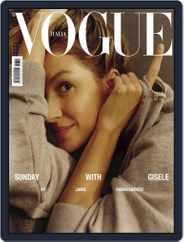 Vogue Italia (Digital) Subscription February 1st, 2018 Issue
