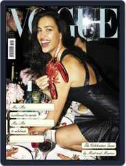 Vogue Italia (Digital) Subscription December 1st, 2017 Issue