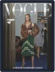 Vogue Italia (Digital) Subscription October 1st, 2017 Issue