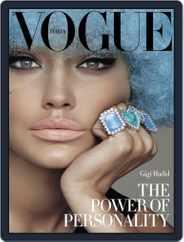 Vogue Italia (Digital) Subscription November 1st, 2015 Issue