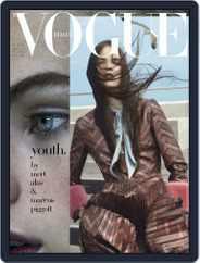Vogue Italia (Digital) Subscription October 1st, 2015 Issue
