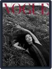 Vogue Italia (Digital) Subscription August 1st, 2015 Issue