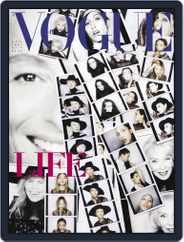 Vogue Italia (Digital) Subscription July 13th, 2015 Issue