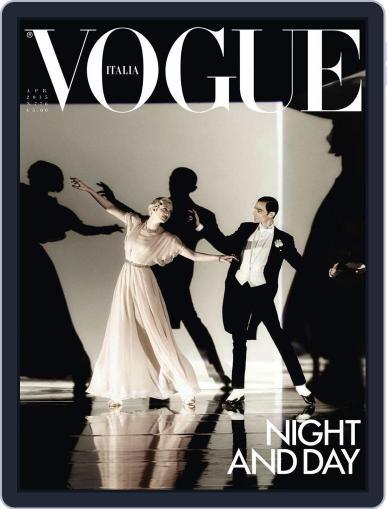 Vogue Italia (Digital) April 8th, 2015 Issue Cover