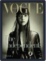 Vogue Italia (Digital) Subscription March 11th, 2015 Issue