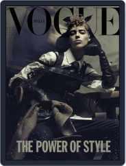 Vogue Italia (Digital) Subscription February 20th, 2015 Issue
