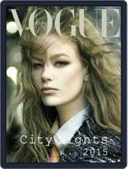 Vogue Italia (Digital) Subscription January 13th, 2015 Issue