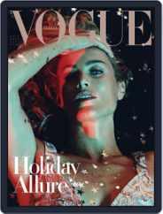 Vogue Italia (Digital) Subscription November 12th, 2014 Issue