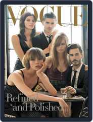 Vogue Italia (Digital) Subscription July 10th, 2014 Issue