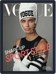 Vogue Italia (Digital) Subscription June 10th, 2014 Issue
